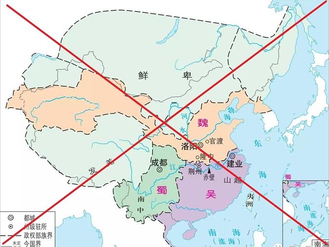 Việt Nam lên tiếng về bộ SGK Trung Quốc chứa thông tin sai lệch về Biển Đông
