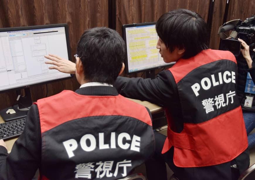 Nhật Bản: Tội phạm mạng tăng lên mức cao kỷ lục