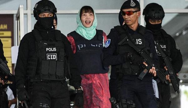 Đoàn Thị Hương bị tuyên 3 năm 4 tháng tù