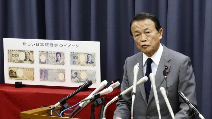 Nhật Bản phát hành tiền giấy mới trong triều đại mới